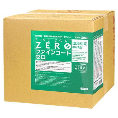 ユーホーニイタカ ファインコート・ゼロ 18L(BIB)【業務用 環境対応型フロアポリッシュ・高光沢タイプ 樹脂ワックス】