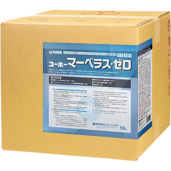ユーホーニイタカ マーベラス・ゼロ 18L(BIB)【業務用 フロアポリッシュ・ウレタンタイプ】