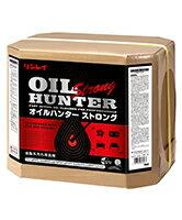 リンレイ オイルハンターストロング(18L)【業務用キッチン厨房回り天ぷら油汚れ用洗剤】