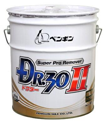ペンギン DR.30 2(ドクター30ツー)(18L)【業務用 ワックス剥離剤】