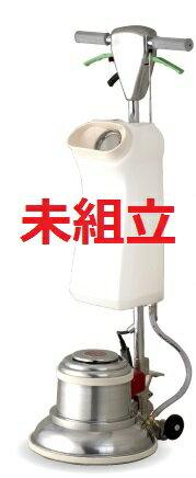 【未組立】ムサシ リンレイ ポリッシャー12インチタンク付き(高速型)レバースイッチ CMP120 【業務用 アマノ武蔵電機 フロアポリッシャー 12inch 床用】