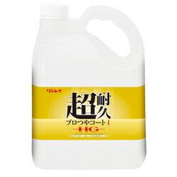 リンレイ 超耐久プロつやコート1HG(4L×4本)【業務用 樹脂ワックス ツヤワン】