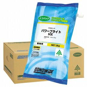 コニシ パワーブライトHX エコパック(2kg×9個)【業務用 樹脂ワックス ボンドワックス】