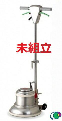 【未組立】ムサシ リンレイ ポリッシャー12インチ(普通速)レバースイッチ CMP120【業務用 アマノ武蔵電機 ポリッシャー】