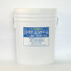 ビアンコジャパン ブリーチングスピリッツペースト BS-101P 25kg 【業務用 中性強力サビ取り洗剤】