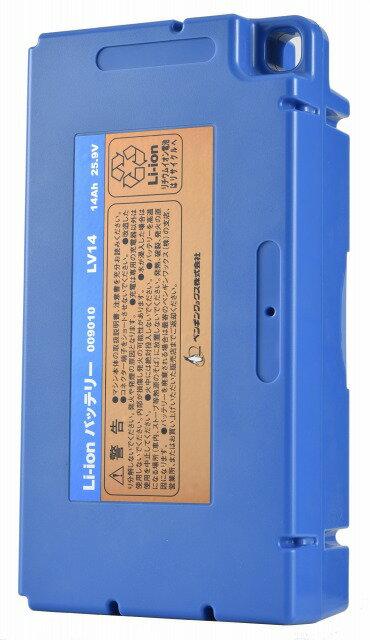 ペンギン Li-ionバッテリーシリーズ LV14 (14Ah・25.9V)【業務用 コードレスシリーズ用】 ペンギンワックス