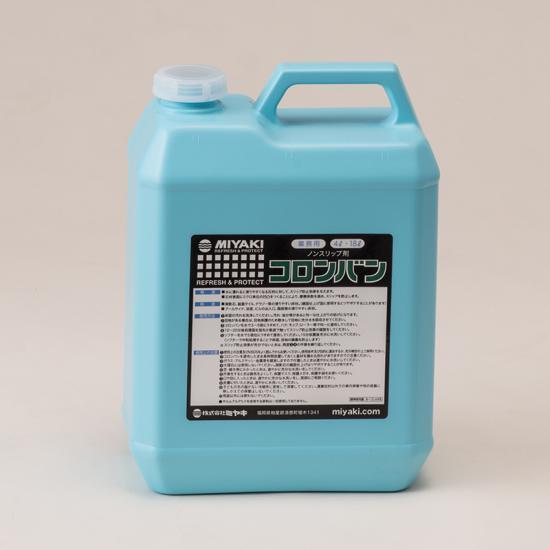 ミヤキ コロンバン(酸性タイプ) 4L