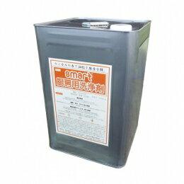 smart スマート厨房用洗浄剤 20kg 【業務用 油汚れ用洗剤】