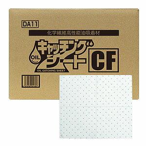 横浜油脂工業 オイルキャッチングシートCF(100枚入)
