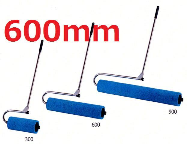 テラモト 吸水ローラー 600mm【業務用 スポンジモップ ドライヤー水切り等に】