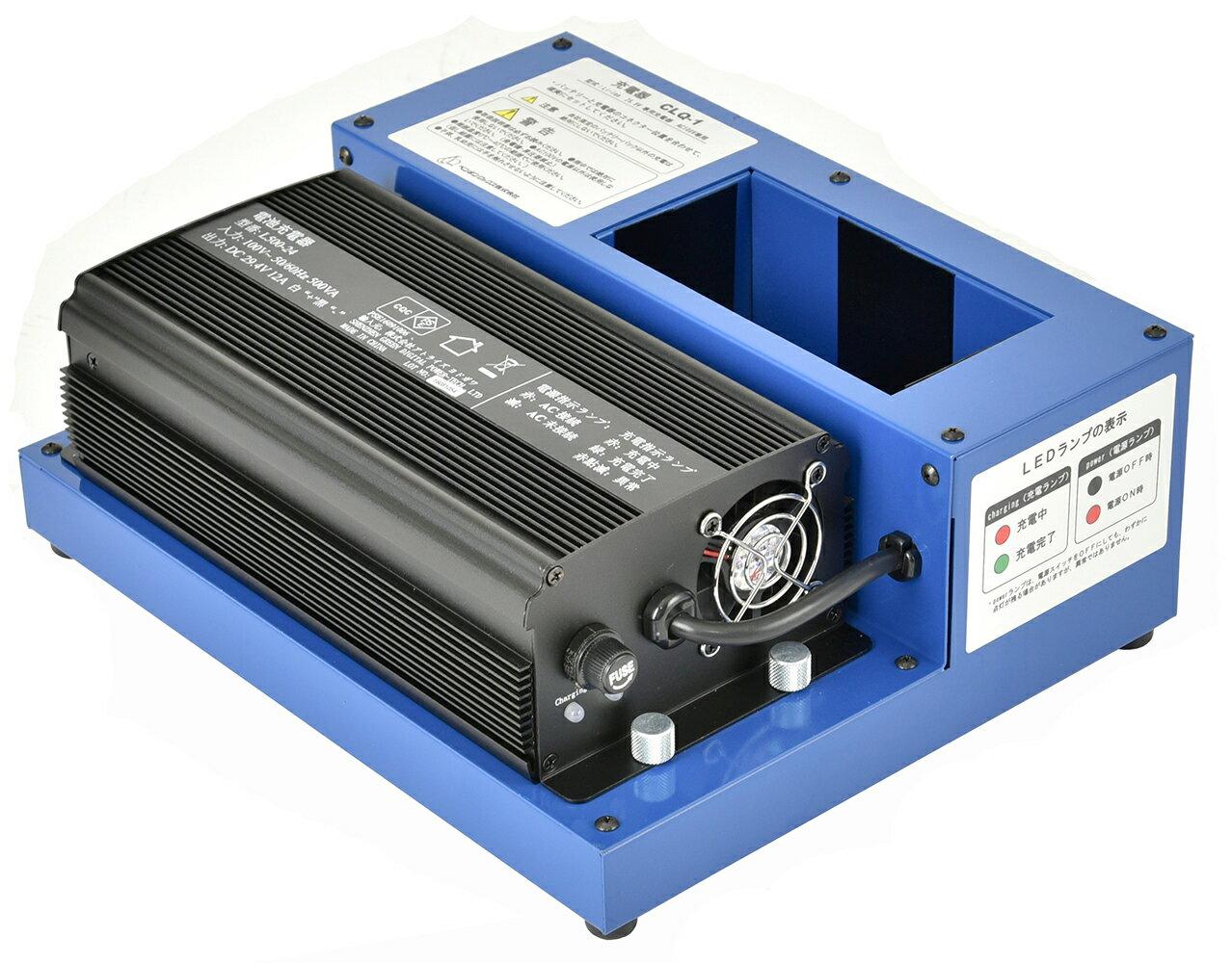 ペンギン CLQ-1 1台充電器(LV925・LV14専用充電器)急速充電タイプ【業務用 コードレスシリーズ用】 ペンギンワックス