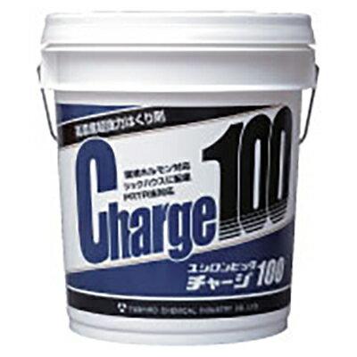 ユシロンピック チャージ100 (18L) 【業務用 ユシロ化学工業】