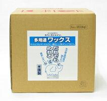 オーブテック スペースシャイン多用途ワックス 5ガロン(18.9L)【業務用 樹脂ワックス】