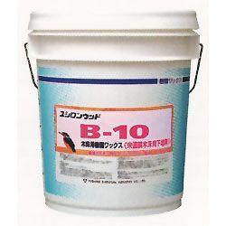 ユシロンウッド B-10 (18L) 【業務用 樹脂ワックス ユシロ化学工業】