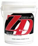 ユシロンコート ZD(18L)【業務用樹脂ワックス ユシロ化学工業】