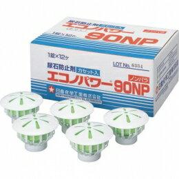 【送料無料】日産化学 エコノパワー90NP 72個(12個×6箱)カセット付き 【業務用 小便器の悪臭・つまり対策に 尿石防止剤】