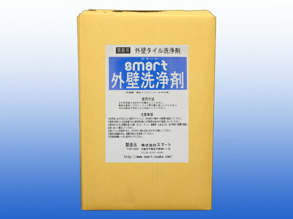 smart スマート外壁洗浄剤 18L 【業務用 タイル・水垢・外壁・錆洗浄剤】