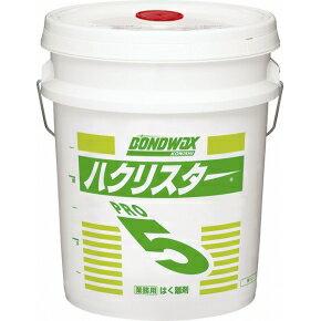 コニシ ハクリスタープロ5(18L)【業務用 ワックス剥離剤 ボンドワックス】