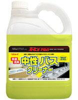 リンレイ R'S PRO 中性バスクリーナー 4L×3本【業務用 浴室・浴槽用洗剤】