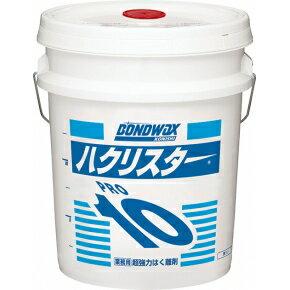 コニシ ハクリスタープロ10(18L)【業務用 ワックス剥離剤 ボンドワックス】