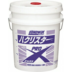 コニシ ハクリスタープロX(18L)【業務用 ワックス剥離剤 ボンドワックス】