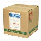和協産業 スカラストC 20kg 【業務用 シリカ系硬質スケール専用除去剤】