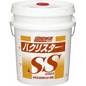 コニシ ハクリスターSS(18L)【業務用 ワックス剥離剤 ボンドワックス】