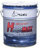 ペンギン ストライド ハードマックス(18L)【業務用 樹脂ワックス】