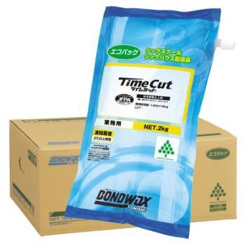 コニシ タイムカット エコパック(2kg×9袋)【業務用 樹脂ワックス ボンドワックス】