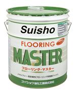 Suisho スイショウ フローリングマスター(18L)