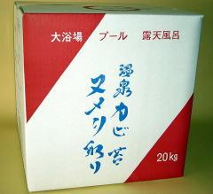 温泉カビ・苔・ヌメリ取り 20kg(専用コック付き)【業務用 洗浄剤 エタニ産業】
