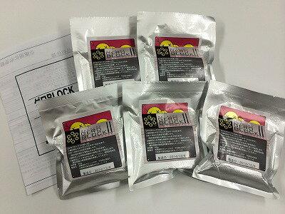 感染症予防 ウイルス除菌 対策に AL完売しました クリーンケア ゲロブロック2 二酸化塩素 ノロウイルス 業務用 物品 嘔吐物処理剤 55g×5袋