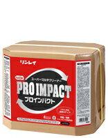リンレイ NEWプロインパクト 18L ファクトリーアウトレット 業務用 多目的洗剤 床用洗剤 18リットル 永遠の定番