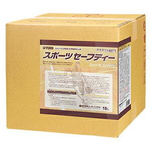 ユーホーニイタカ スポーツセーフティー 18L (BIB)【業務用 樹脂ワックス】