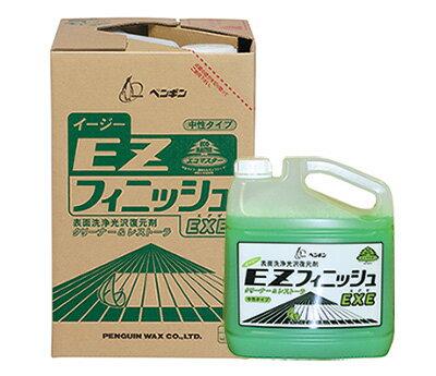 ペンギン イージーフィニッシュ EXE(エグゼ) 18L EZフィニッシュ【業務用 床用洗剤 光沢復元剤】
