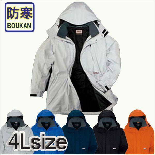 AZ-6160 4Lサイズ 5色展開 他サイズあり 防寒コート 上品 防寒着 コート 日本メーカー新品 領収書発行 アイトス カード分割 領収書 02P03Dec16 AA 可能
