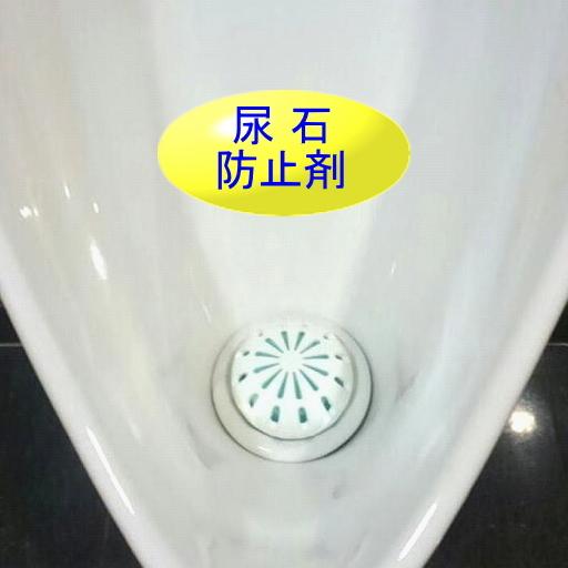 【業務用 尿石防止剤】 小便器 消臭剤 シートット ボール CTS 30個