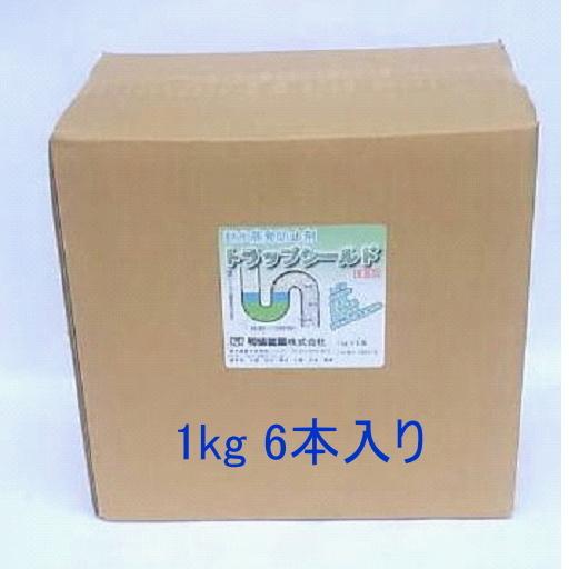 排水口水乾燥・蒸発防止剤 トラップシールド 1kg 6本(1ケース)【送料無料】