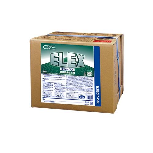 シーバイエス 帯電防止用ワックス エレックス 18L