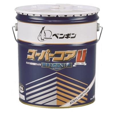 スピード対応 全国送料無料 ペンギンワックス スーパーコアUレジェンド ペール缶 アウトレット 18L