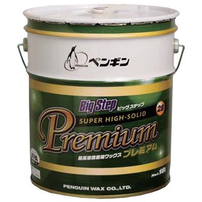 ペンギンワックス ビッグステップ プレミアム28(高濃度樹脂ワックス)18L