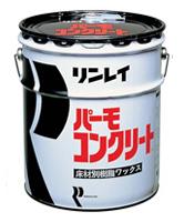 リンレイ コンクリート専用ワックス オーバーのアイテム取扱☆ 18L 買い物 パーモコンクリート