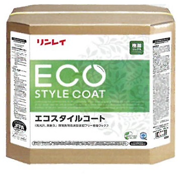 リンレイ 高品質環境ワックス エコスタイルコート18L