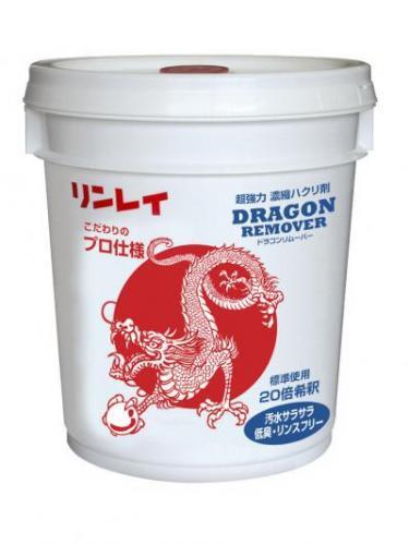 リンレイ 剥離剤 ドラゴンリムーバー 18L