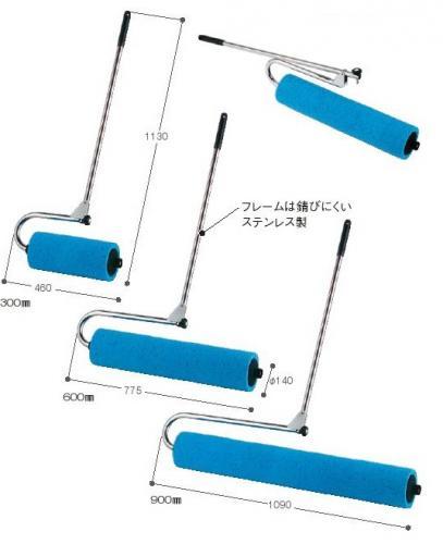 テラモト 吸水ローラー 30cm CL-862-401-0