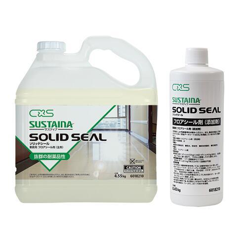 シーバイエス フロアシール剤 日本正規代理店品 サスティナ 主剤4.55kg+添加剤0.45kg 大特価!! ソリッドシール 5kg