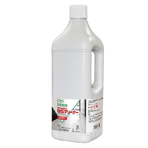 シーバイエス 洗浄剤 サスティナ 限定モデル DSクリーナー ソリッドシール 2L×4本 爆買い送料無料