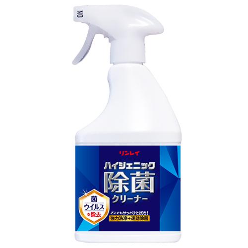 リンレイ 超激安 定価 ハイジェニック除菌クリーナー 450ml 725767