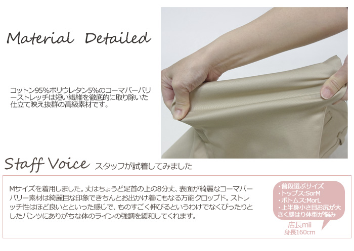 パンツ クロップドパンツ レディース 日本製 サブリナパンツ 綿 コットン ストレッチパンツ レディース 無地 7分丈コットンクロップドパンツ5256 クリーズ CleaseQxrdChtsBo