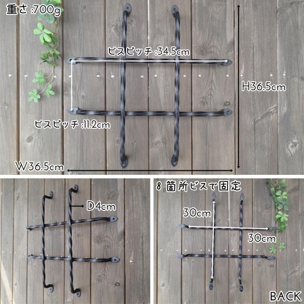 Design torsion iron rates. Entree lattice S